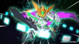 [3DCG]新SDガンダム外伝幻獣神騎士特報風映像