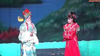【台湾秀琴歌劇團】 《孟麗君脫靴》『戏段9/17之苏映雪被救』