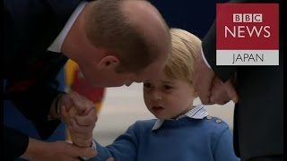 英ウィリアム王子一家がカナダ訪問眠たそうなジョージ王子