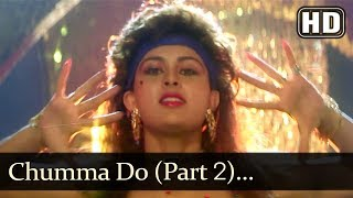 Chumma Do Part 2 (HD) - Pathar Ke Insan Song - Vinod Khanna - Poonam Dhillon - Moon Moon Sen