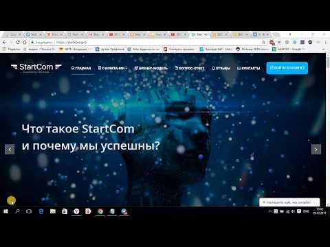 """NEW """"startcom"""" Лучший инвест проект на сегодня !!! Инвестируй в будущее"""