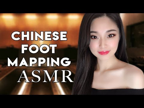 Download [ASMR] Chinese Foot Mapping and Massage HD Mp4 3GP Video and MP3