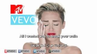 Miley Cyrus - Wrecking Ball مترجمة