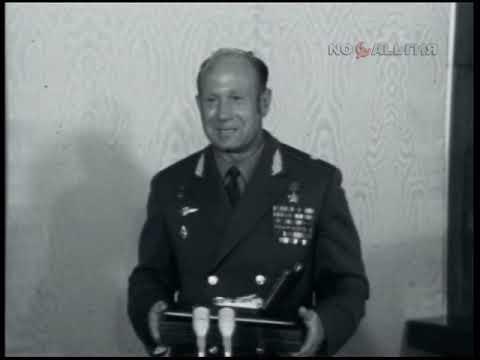 Вручение наград советским космонавтам 26.08.1975