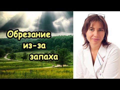 Бусерелин депо рак предстательной железы