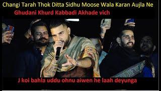 Sidhu Moose Wala vs Karan Aujla Full Fight