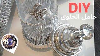 DIY/علبة- الكاندي- التركية- لتقديم الحلويات 👌باسهل طريقة
