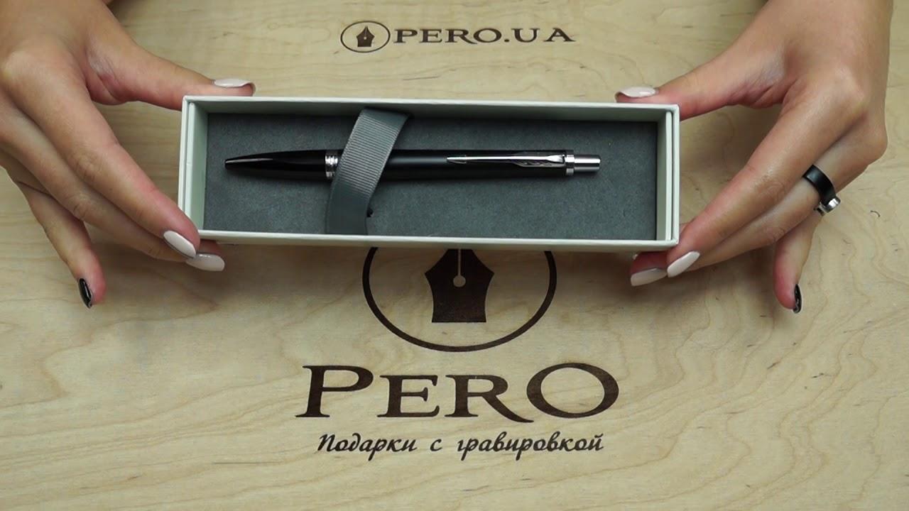 Шариковая ручка Parker URBAN 17 Muted Black CT BP 30 132