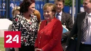 Саммит G7: между США и другими странами - огромная пропасть