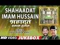 शहादत इमाम हुसैन (Video Jukebox)► Muharram 2017 ►HAJI TASLEEM AARIF || T-Series Islamic Music video download