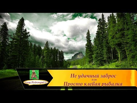 пятый день не клюет - подборка 👈 😄 👉 the fifth day does not bite - selection