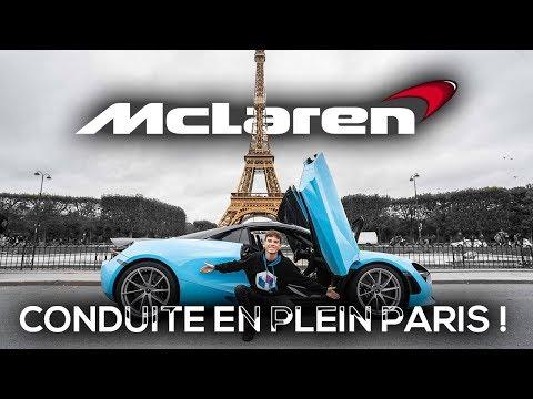 CONDUIRE UNE SUPERCAR À PARIS... Une mauvaise idée?!