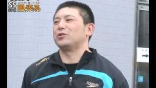 小嶋敬二選手インタビュー2010年5月3日撮影