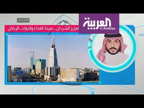 العرب اليوم - شاهد: النيابة العامة السعودية تُحقق مع مشاهير بتهمة
