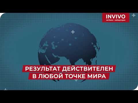 ПЦР-диагностика COVID-19 В ТАРАЗЕ!