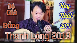 Cả Bản Hội Xôn Xao Khi Anh Ấy Hát Chầu Văn Đỉnh Cao 36 Giá Thanh Long 2019 . Thanh Đồng Trần Thị Thu