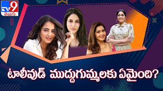 Tollywood top actress not getting film offers.. !