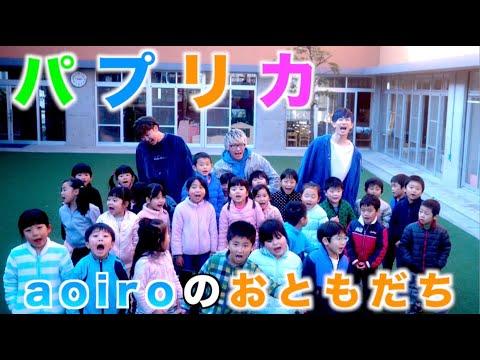 Shonanhibari Nursery School