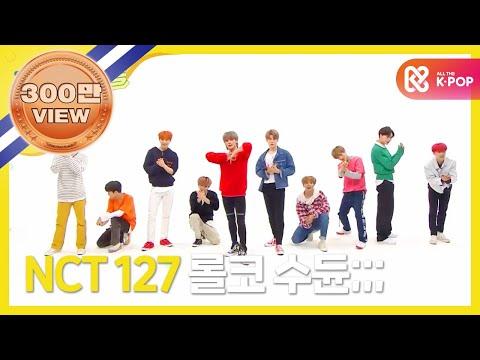 [Weekly Idol EP.378] NCT127's 'Regular' perfect roller coaster dance ver.