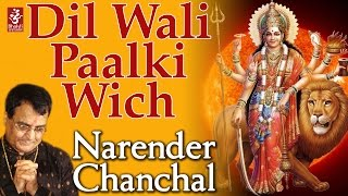 Dil Wali Paalki Wich  Narender Chanchal