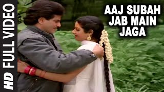 Aaj Subah Jab Main Jaga [Full Song] | Aag Aur Shola