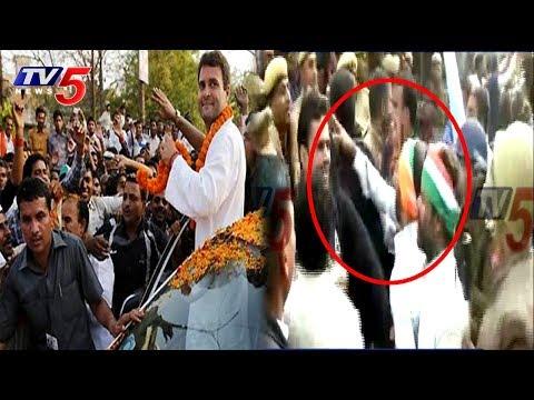 BJP Attacks Rahul's Roadshow