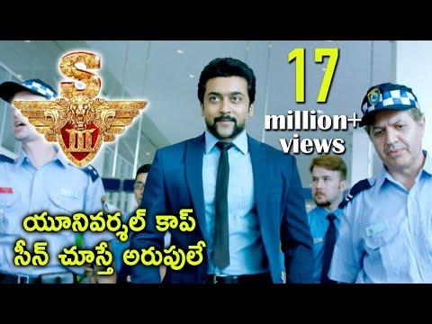 Download యముడు 3 Movie Scenes - Surya Stuns Anoop Singh And Warns - 2017 Telugu Movie Scenes HD Mp4 3GP Video and MP3