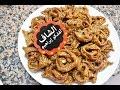 طريقة بسيطة وواضحة لتحضير الشباكية بالزنجلان للمبتدئات وصفات رمضانية