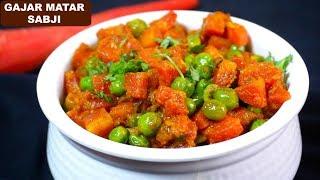 Quick & Simple Gajar Matar Recipes | CookWithNisha