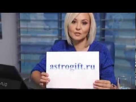 Весы гороскоп на 2017 от павла глобы
