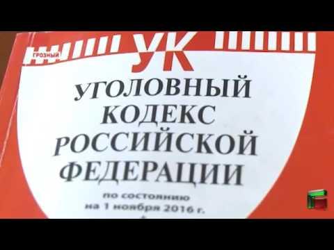 Цена клеветы и распространению слухов - штраф до 5 миллионов рублей или общественные работы