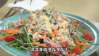 後編岡田万里奈LoVendoя東京の里海東京湾で釣って食べて!