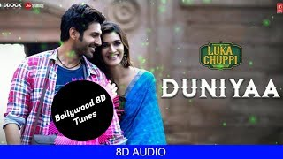 ⛔ 8d music hindi songs download mp3 | 3D Songs  2019-03-19