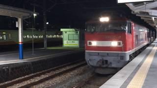 羽越本線貨物EF510-17 到着~切り離し~出発の様子 @酒田駅 2018/08/04