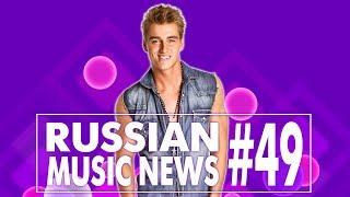 #49 10 НОВЫХ КЛИПОВ 2017 - Горячие музыкальные новинки недели