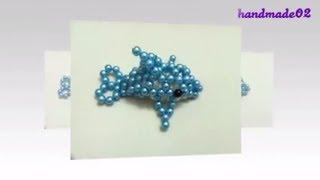 How To Make Beaded Animals: Dolphin (1/2)