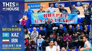 Обзор матча: Казахстан - Иран (Квалификация на Чемпионат Мира 2019)