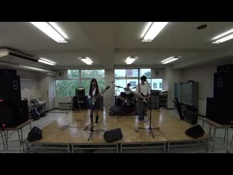 Kantogakuimmutsura Junior High School