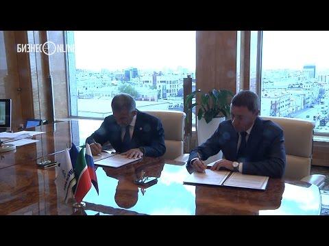 Минниханов и президент банка «Уралсиб» подписали соглашение о сотрудничестве