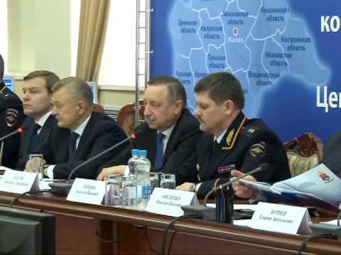 Совет руководителей территориальных органов МВД России