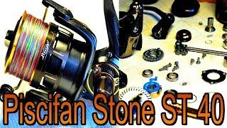 Катушка для хеви джига 2 потроха piscifun stone st 40