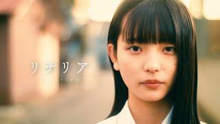 まるりとりゅうが「リナリア」2021.03.29 Digital SG