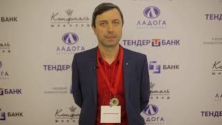 Отзыв Сергея Долгоносова (Заместитель финансового директора Рационал-М)