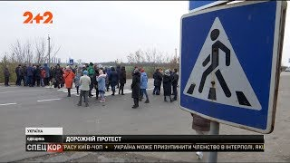 На Одещині люди перекрили трасу Одеса-Бухарест