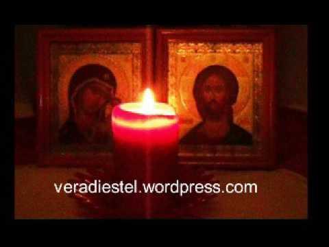 Молитва о любви слушать онлайн