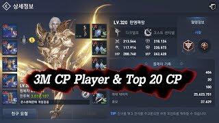 Lineage 2 Revolution 3M CP Player Reviews & Top 20 CP Korea