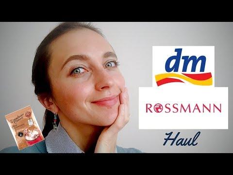 ЛЮБИМАЯ БЮДЖЕТНАЯ КОСМЕТИКА из DM и ROSSMANN // DM | ROSSMANN HAUL