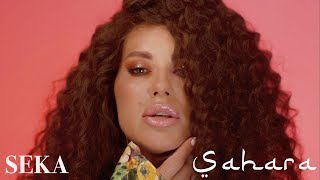 Seka Aleksic Sahara Official Video 2019