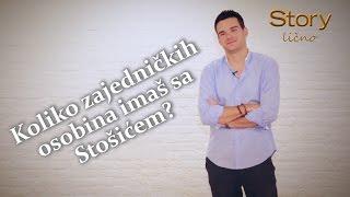 (VIDEO) Boki Perić: Nema prevare kad ima ljubavi