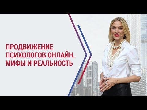 Мария каримова заработок в интернете отзывы